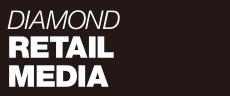 ダイヤモンド・リテイルメディア
